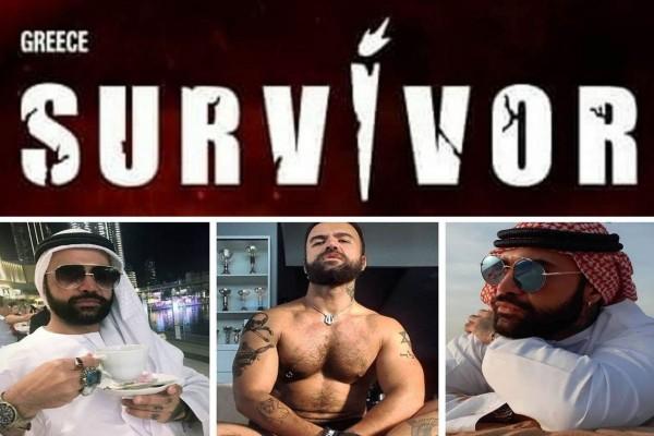 Survivor spoiler - Περικλής Κονδυλάτος: Με την υποστήριξη της... Lady Gaga για το έπαθλο!