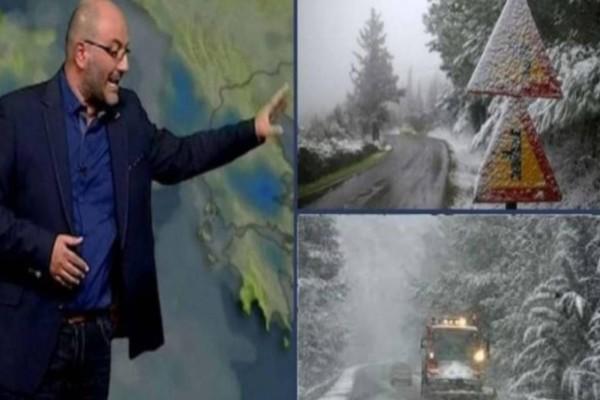 Νέο έτος με σφοδρές χιονοπτώσεις - Ψυχρή εισβολή από τον... Σάκη Αρναούτογλου!
