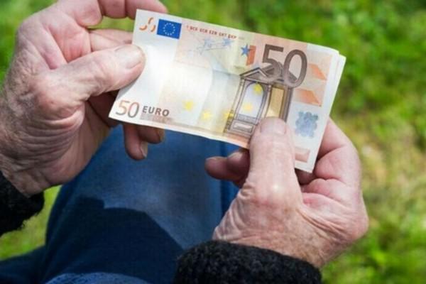 Συντάξεις: Αυξήσεις έως 173 ευρώ το μήνα - Ποιοι κερδίζουν