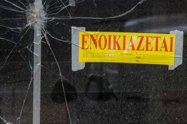 Κάτοικοι σε απόγνωση: Πωλούνται «κοψοχρονιά» χιλιάδες επιχειρήσεις