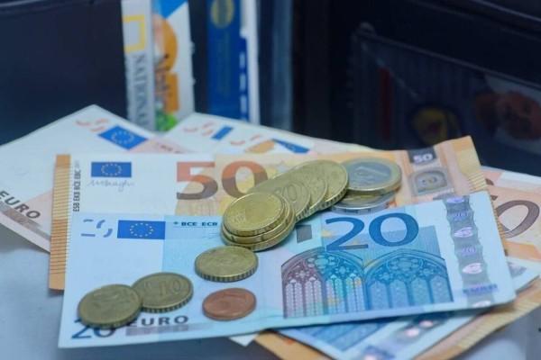 Συντάξεις Ιανουαρίου 2021: Πότε θα καταβληθούν για κάθε ταμείο