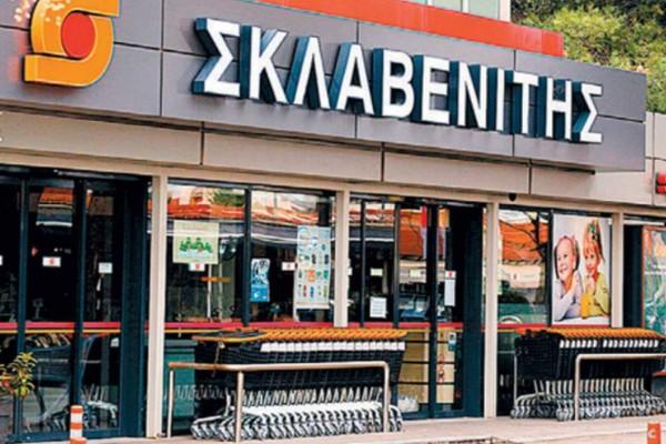 Συναγερμός στην αγορά: Λουκέτο στον Σκλαβενίτη επειδή... Σοκ για τους καταναλωτές!