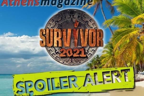 Survivor spoiler 27/12: Αυτή η ομάδα κερδίζει το πρώτο αγώνισμα - Αυτό είναι το super έπαθλο!