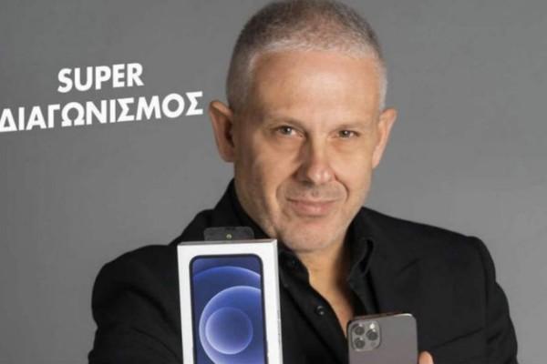 Το απόλυτο giveaway από τον Τάσο Δούση: Κερδίστε iPhone 12, δωροεπιταγές ΑΒ Βασιλόπουλος και πολλά ακόμα δώρα