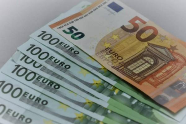 Η Κεντρική Τράπεζα προειδοποιεί: Μην πάρετε ποτέ αυτό το χαρτονόμισμα από ΑΤΜ!