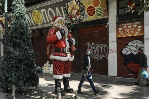 Κορωνοϊός: Χριστούγεννα και Πρωτοχρονιά χωρίς ρεβεγιόν - Το σενάριο για πιο αυστηρό lockdown