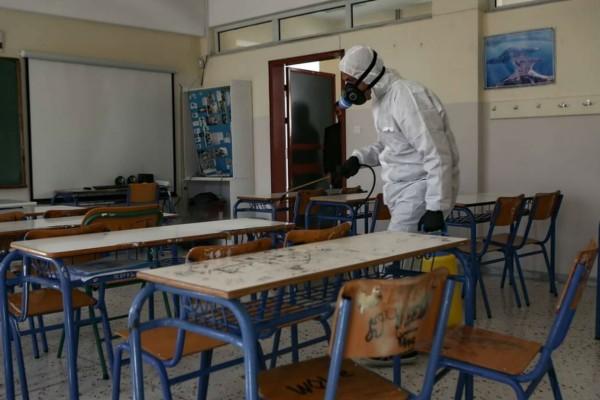 Σχολεία: Ποια είναι κλειστά λόγω κορωνοϊού