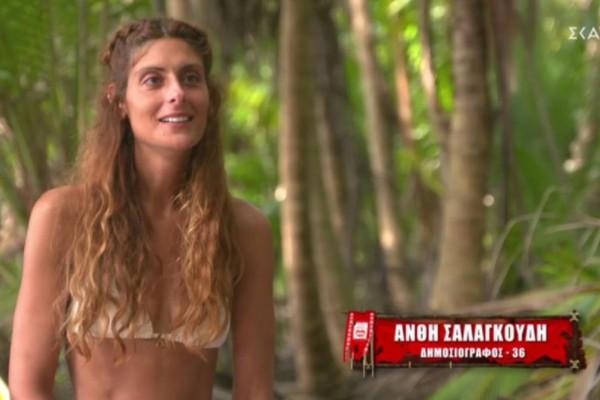 Survivor 4 - Ανθή Σαλαγκούδη: «Δεν περίμενα να είμαι η πιο δημοφιλής! Εκείνη την ημέρα περίμενα να φύγω από το παιχνίδι!»