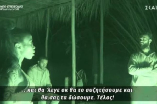 Survivor 4: Ο τσακωμός ανάμεσα στις 2 ομάδες και ο υποψήφιος προς αποχώρηση - Δείτε τα highlights