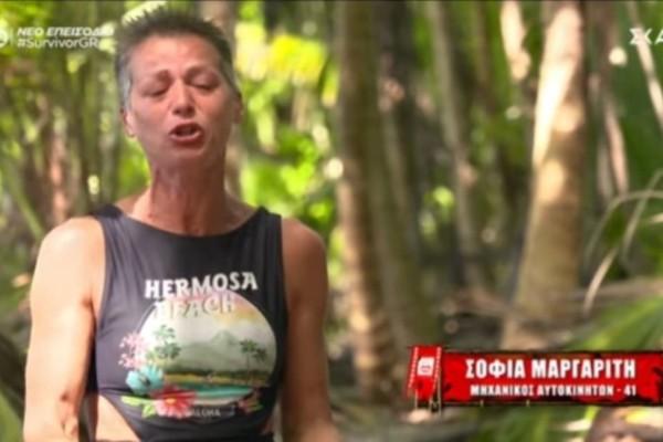 Survivor 4: Τα κλάματα Τριαντάφυλλου - Σοφίας και οι τσακωμοί - Δείτε τα highlights