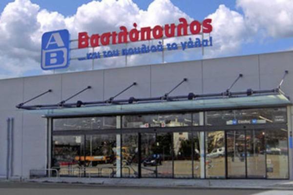 «Σεισμός» στην αγορά για τα ΑΒ Βασιλόπουλος: Η συνεργασία που απογειώνει την εταιρεία
