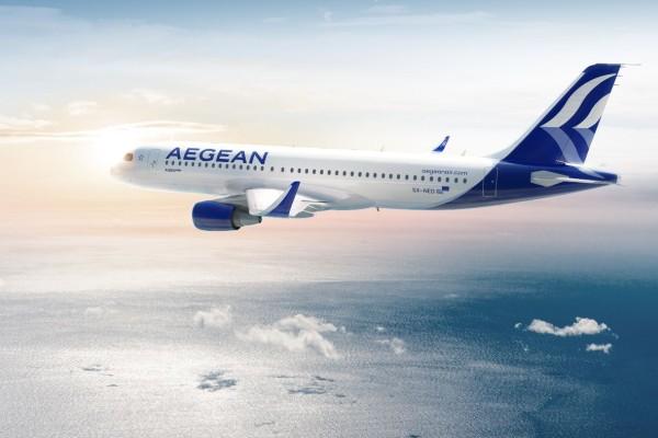 Ανακοίνωση από την Aegean: Κάντε κράτηση μέχρι το τέλος του μήνα και επωφεληθείτε!