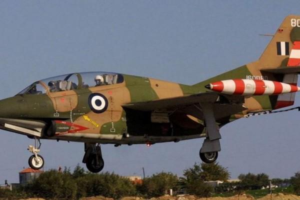 Συναγερμός στην Πολεμική Αεροπορία: Αγνοείται διθέσιο εκπαιδευτικό αεροσκάφος