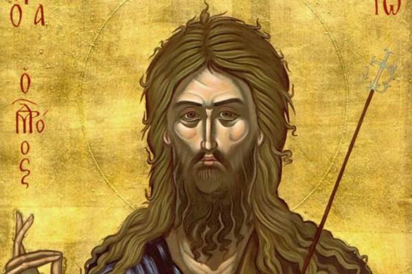 Άγιος Ιωάννης ο Πρόδρομος και Βαπτιστής: Τι γιορτάζει η εκκλησία σήμερα 07/01;