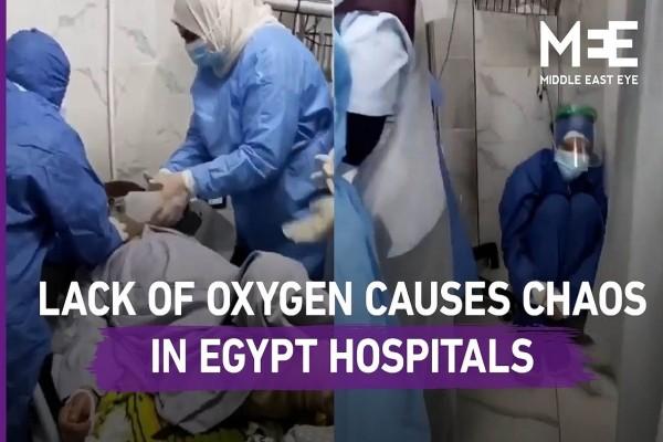 Κορωνοϊός: Συγγενείς ουρλιάζουν & γιατρός κάθεται σε πανικό στο πάτωμα - Εικόνες γροθιά στο στομάχι σε νοσοκομεία της Αιγύπτου (Video)