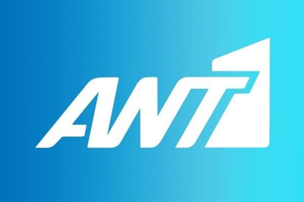 «Βόμβα» μεγατόνων από τον ΑΝΤ1 - Έκανε τη μεταγραφή που «διαλύει» όλα τα άλλα κανάλια