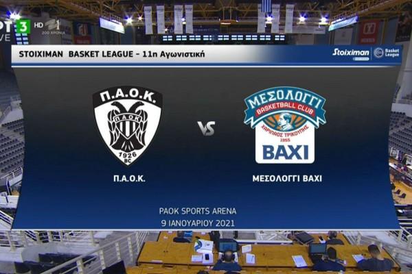 Basket League: Επιστροφή στις νίκες για ΠΑΟΚ (Video)