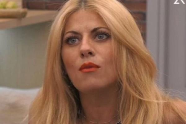 «Σιγά τα λεφτά…» - Η Άννα Μαρία… σνομπάρει τα 100.000 ευρώ που πήρε στο Big Brother