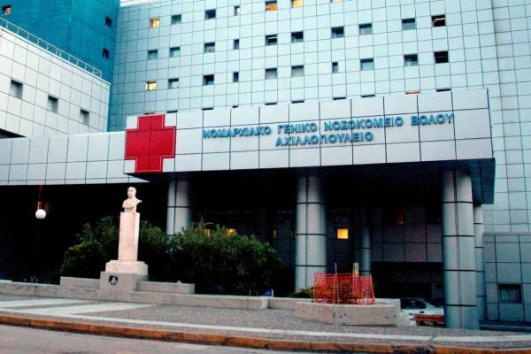 Βόλος: Κατέρρευσε γιατρός στο νοσοκομείο - Σε κρίσιμη κατάσταση η ζωή του