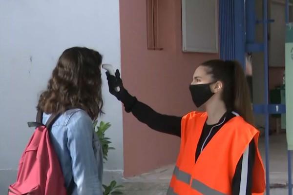 Σχολεία: «Λουκέτο» σε γυμνάσια και λύκεια!