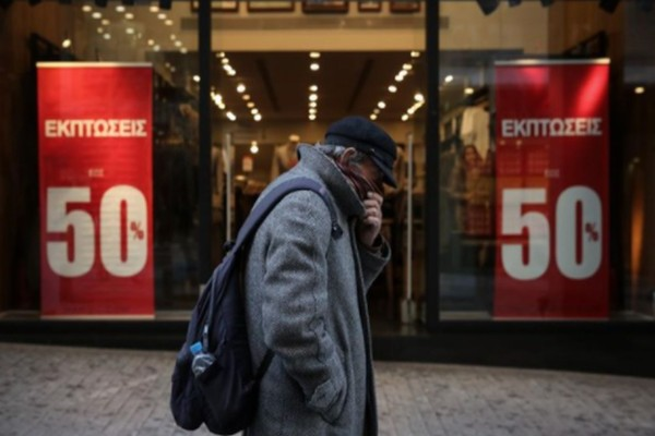 Ελλάδα 2021: Ξεκίνησαν οι εκπτώσεις με... κλειστά μαγαζιά!
