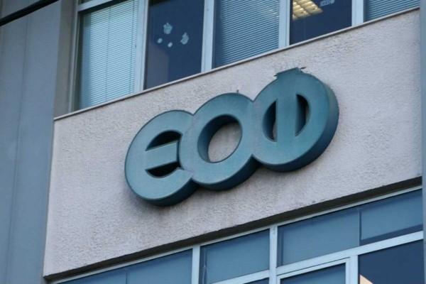 Συναγερμός από τον ΕΟΦ: Ανακαλείται οδοντόκρεμα με φθόριο