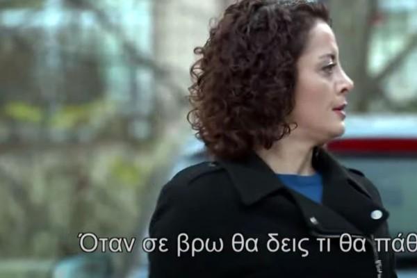 Elif:
