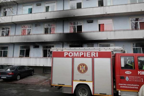Συναγερμός στη Ρουμανία: Ξέσπασε πυρκαγιά σε νοσοκομείο - Στους πέντε οι νεκροί