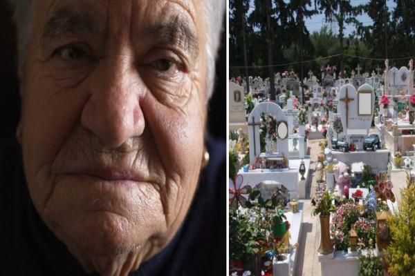 Γιαγιά έχασε τα παιδιά και τον εγγονό της σε τροχαία και ήπιε ποντικοφάρμακο στο νεκροταφείο