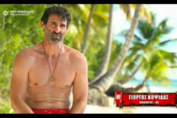 Survivor 4 - Γιώργος Κοψιδάς ζευγάρι με κούκλα Ελληνιδα