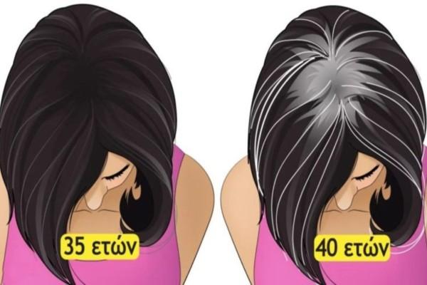Άσπρισαν πρόωρα τα μαλλιά σας; Τι σημαίνει για την υγεία σας (Video)