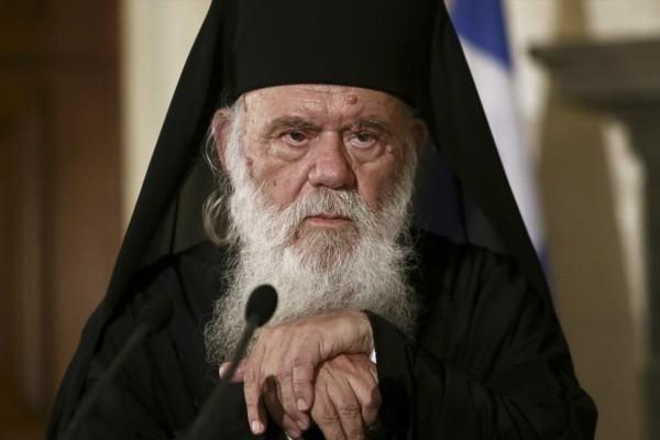 Αρχιεπίσκοπος Ιερώνυμος: