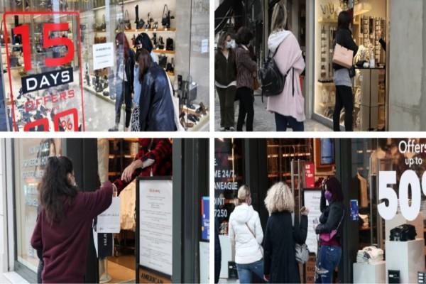 Κορωνοϊός-Άρση lockdown: Κλικ στην επανεκκίνηση του λιανεμπορίου - Πότε και πως θα ανοίξουν τα καταστήματα (Video)