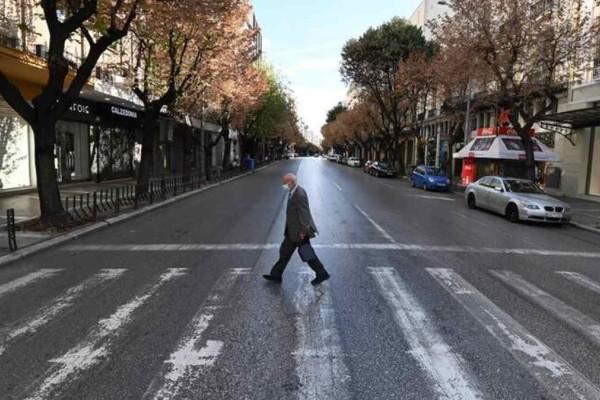 Δύσκολη η κατάσταση: Έρχεται ακόμη χειρότερο lockdown στην Ελλάδα!