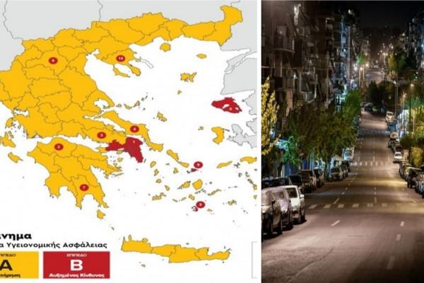 Κορωνοϊος-Lockdown: Τα μέτρα από σήμερα Σάββατο 30 Ιανουαρίου - Οι κόκκινες και οι κίτρινες περιοχές