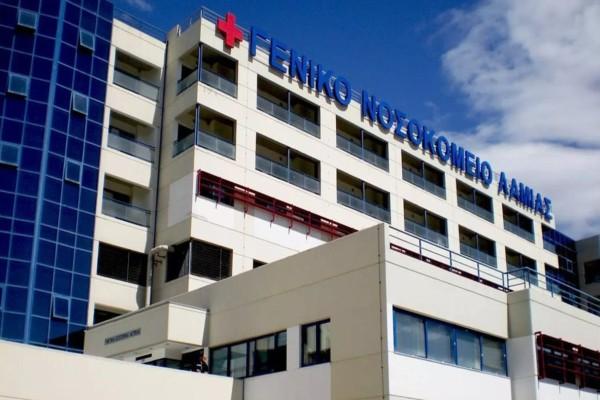 Κορωνοϊός: Ξεκίνησαν οι πρώτοι εμβολιασμοί στο νοσοκομείο της Λαμίας