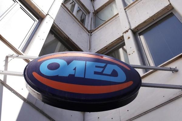 ΟΑΕΔ: Σήμερα ξεκινούν οι αιτήσεις για το πρόγραμμα 7.000 θέσεων εργασίας