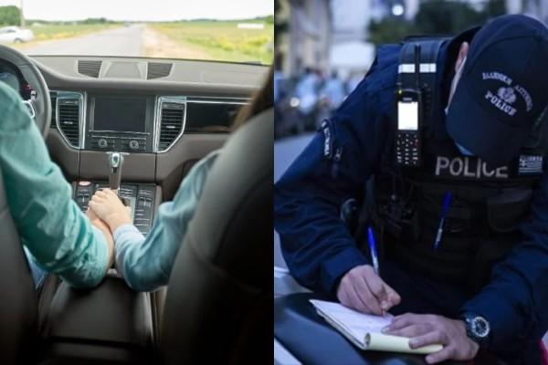 Τέλος αγκαλιές, φιλιά και καβγάδες στο αυτοκίνητο: Πέφτουν βαριά πρόστιμα και αυστηρές ποινές