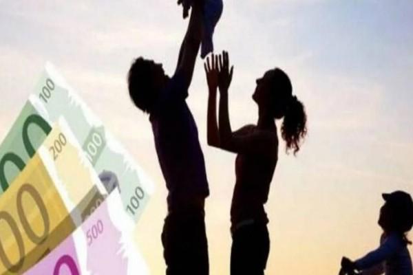 ΟΠΕΚΑ - Επίδομα παιδιού: Όλες οι ημερομηνίες πληρωμής για το 2021