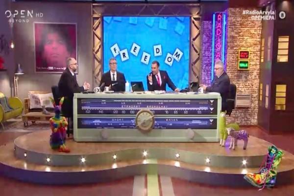Πανικός στο OPEN με τους Ράδιο Αρβύλα (Video)