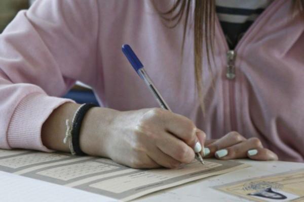 Πανελλαδικές εξετάσεις: Αλλαγές στην ύλη - Τι ανακοίνωσε το υπουργείο