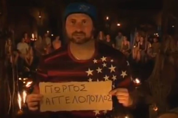 Survivor - Πάνος Αργιανίδης: «Ο Γιώργος Αγγελόπουλος είναι λάθος πρότυπo για τους νέους»