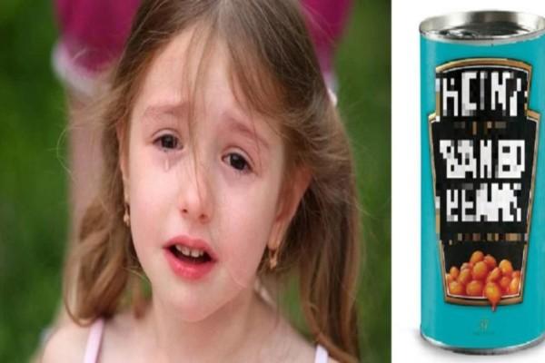Μπαμπάς είπε στην 9 ετών κόρη του να ανοίξει μόνη της μια κονσέρβα φασόλια αλλιώς ας μείνει νηστική
