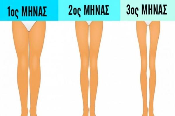 Κάντε αυτή την άσκηση 3 λεπτών πριν πέσετε για ύπνο και δείτε τα πόδια σας να αδυνατίζουν σε χρόνο μηδέν