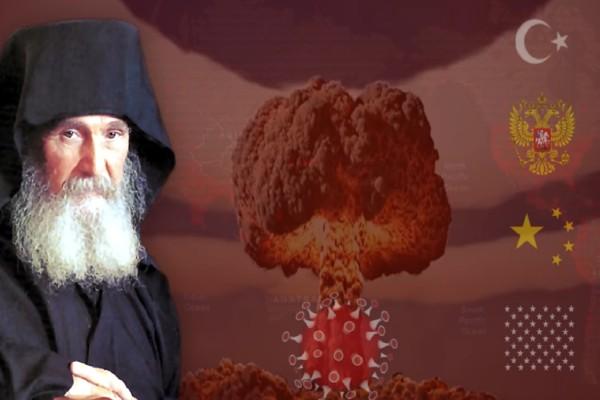 Σοκαριστική επιβεβαίωση προφητείας του Γέροντα Εφραίμ της Αριζόνας: «Μόλις φύγω θα αρχίσουν όλα...» (Video)