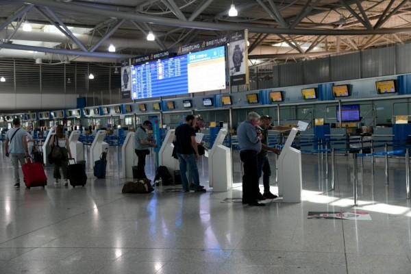 Πτήσεις εσωτερικού: Απαγόρευση μετακίνησης μέχρι και 1 Φεβρουαρίου - Ποιοι μπορούν να ταξιδέψουν