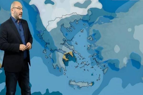 Προειδοποίηση Σάκη Αρναούτογλου: «Ψυχρό μέτωπο θα σαρώσει από την Παρασκευή μέχρι...» (Video)