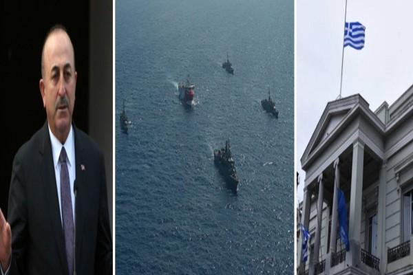 Συναγερμός στο Αιγαίο: Το ΥΠΕΞ «αδειάζει» τον Τσαβούσογλου - «Δεν έχουμε λάβει καμία πρόσκληση για διερευνητικές»