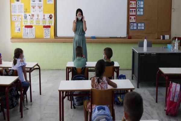 Σχολεία:
