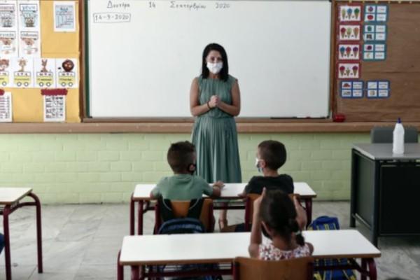 Η κυβέρνηση αφού έχει κλειστά τα σχολεία 9 μήνες τελικά αποφάσισε: